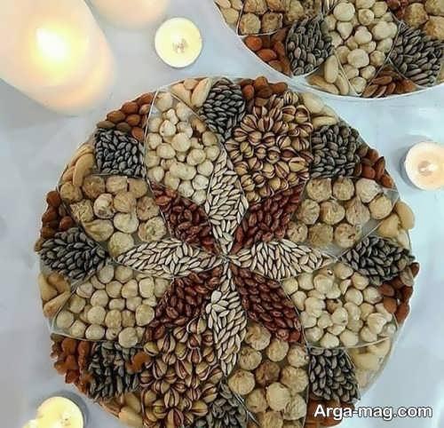 دیزاین عالی آجیل عید نوروز