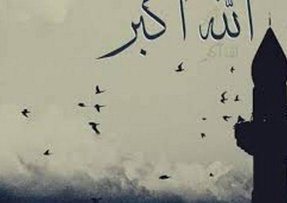 تفاوت اذان واقامه در هنگام نماز خواندن