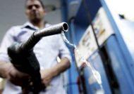 از بین بردن بوی نفت