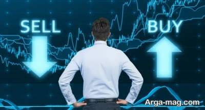 بازار دو جهته در بزرگ ترین بازار دنیا