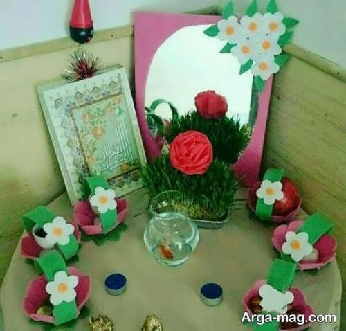 هفت سین گلدار