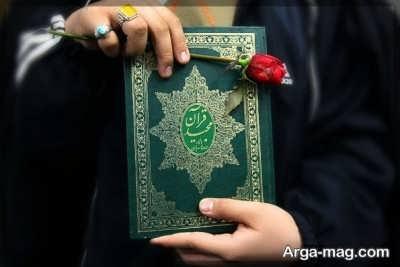 حجاب در کتاب قرآن