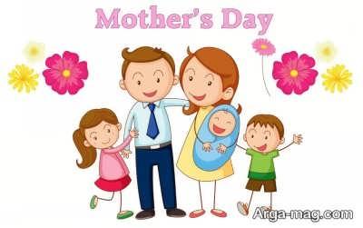 متن زیبا و ناب برای روز مادر