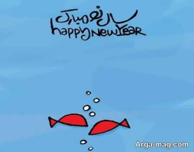 اس ام اس تبریک سال جدید