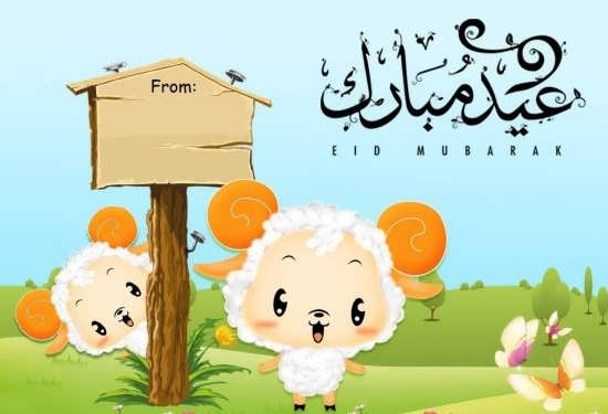 عکس نوشته های جدید عید نوروز 98