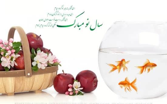 عکس نوشته های شیک عید نوروز 98
