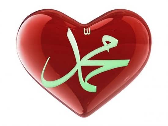 عکس نوشته با طرح های عاشقانه برای اسم محمد