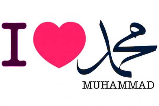سری جدید عکس نوشته اسم محمد