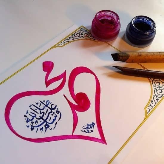 عکس های اسم حضرت محمد(ص) برای پروفایل