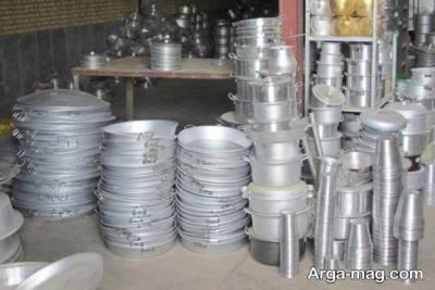 ظروف رویی درواقع همون ظروف آلومینیومی
