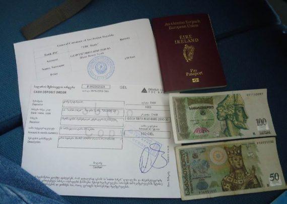 ویزای آذربایجان چگونه است
