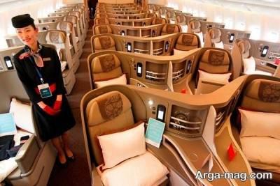 پروازهای کلاس تجاری