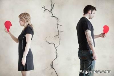 شکست عشقی و علت های آن