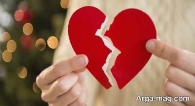 چگونه شکست عشقی را تحمل کنیم