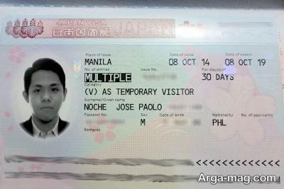 نحوه دریافت ویزای اقامتی ژاپن