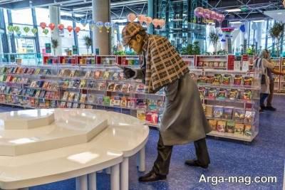 آشنایی با باغ کتاب تهران
