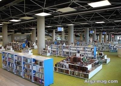 باغ کتاب در تهران