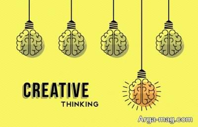 تفکر خلاق را افزایش دهید