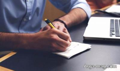 تقویت و پرورش مهارت نوشتن