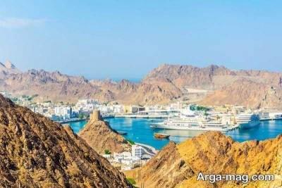 شرایط ویزای کشور عمان