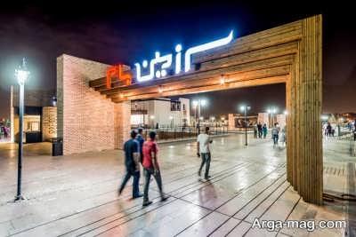 مراکز خرید درجه یک پایتخت