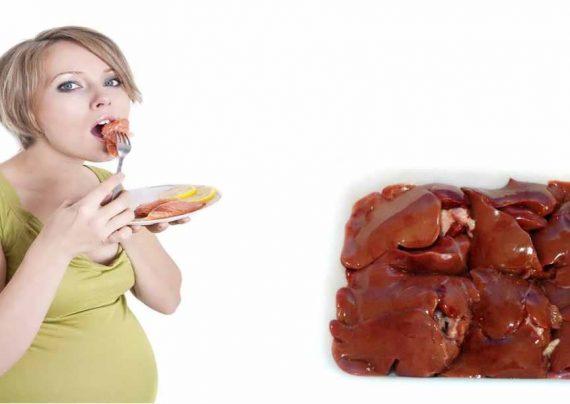 جگر در بارداری