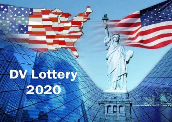 راهنمای ثبت نام لاتاری 2020