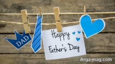 متن احساسی و ناب در مورد روز پدر