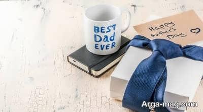متن کوتاه و بلند در مورد روز پدر
