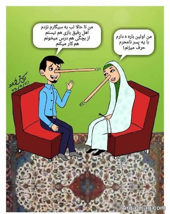 کاریکاتور فانتزی و مفهومی