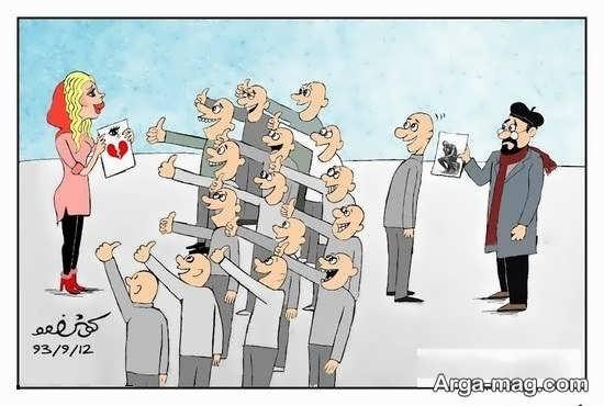 کاریکاتور طیبا و مفهوم دار