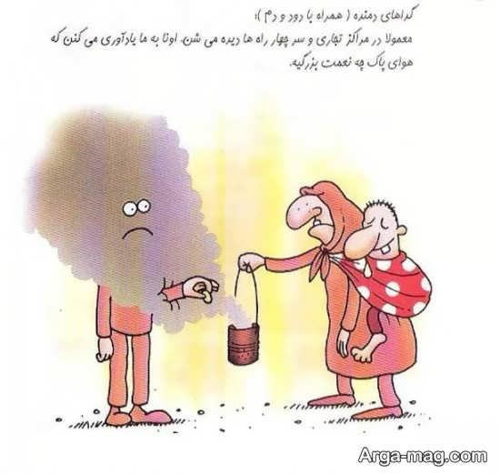 کاریکاتور طنز مفهومی+عکس