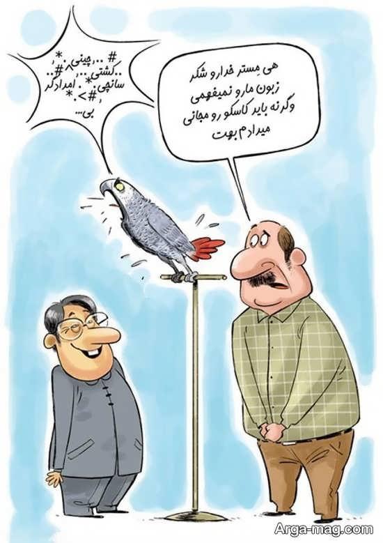 کاریکاتور خنده دار و مفهومی+عکس