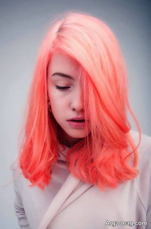 رنگ موی دخترانه مرجانی