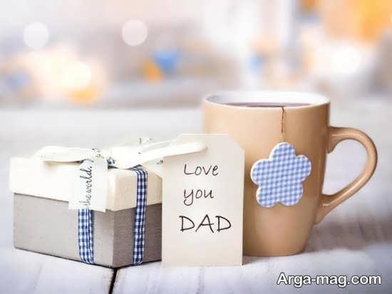 تزئین روز پدر با ایده ای متفاوت