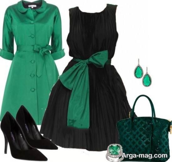 ست رنگ سبز با مشکی