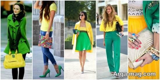 انواع ست رنگ سبز با زرد
