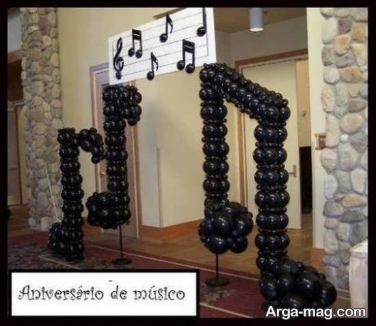 دیزاین تولد با تم گیتار