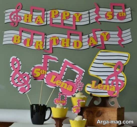 تم تولد موسیقی