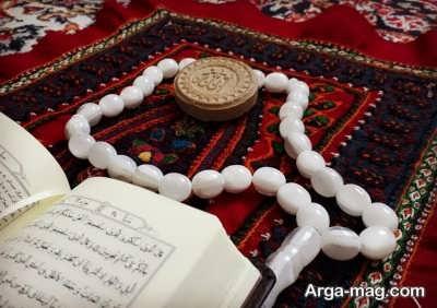 تعابیر نماز خواندن در خواب