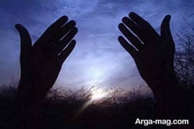 تعبیر نماز خواندن نماز از دیدگاه تعبیرگران مشهور