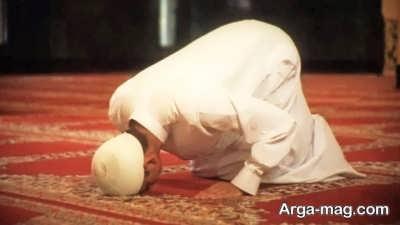 نماز خواندن در عالم رویا