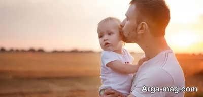 شعر جالب و پرمحتوا درباره پدر