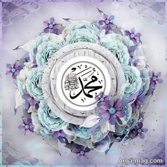 عکس پروفایل جذاب درباره حضرت محمد