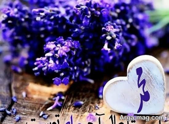 زیباترین عکس نوشته درباره حضرت محمد