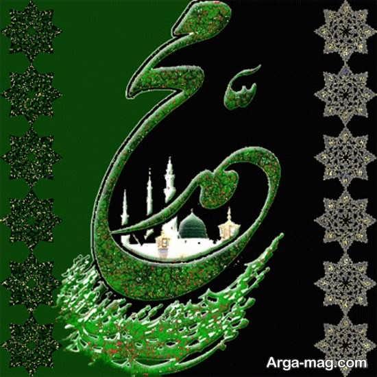 پروفایل جذاب درباره حضرت محمد