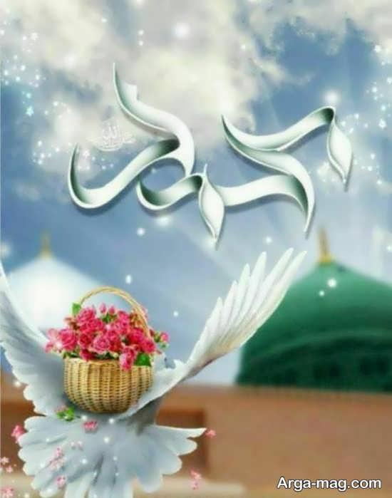 عکس پروفایل زیبا درباره حضرت محمد