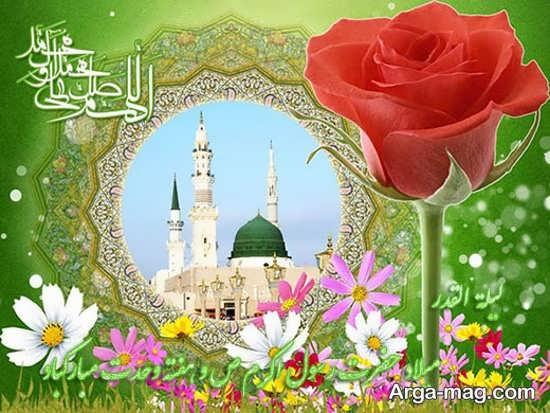 پروفایل جدید درباره حضرت محمد