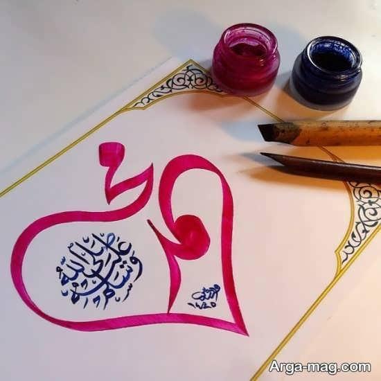 عکس پروفایل درباره حضرت محمد