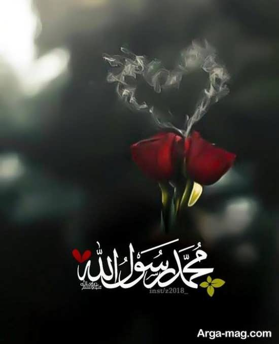 عکس پروفایل زیبا در مورد حضرت محمد